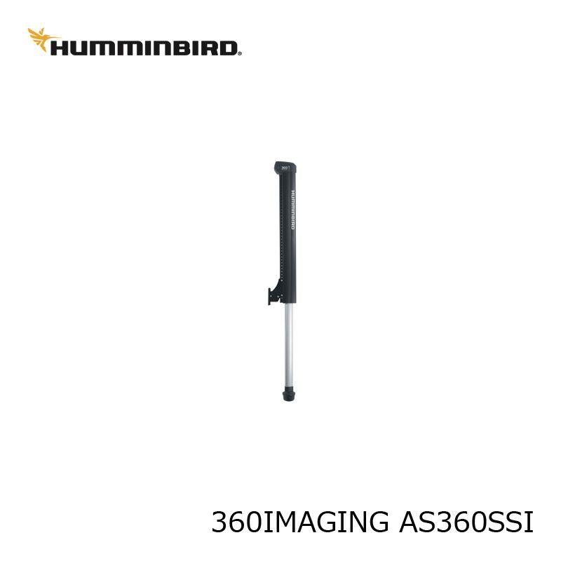 ハミンバード 360IMAGING AS360SSI / 魚群探知機 魚探 ハミンバード HUMMINBIRD ソナー