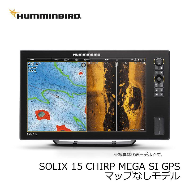 【2019正規激安】 【スーパーセール】 ハミンバード SOLIX HUMMINBIRD 15 CHIRP MEGA SI SI 15 GPS マップなしモデル/ 魚群探知機 魚探 ハミンバード HUMMINBIRD, プリンタインクのジットストア:5728dfa0 --- clftranspo.dominiotemporario.com