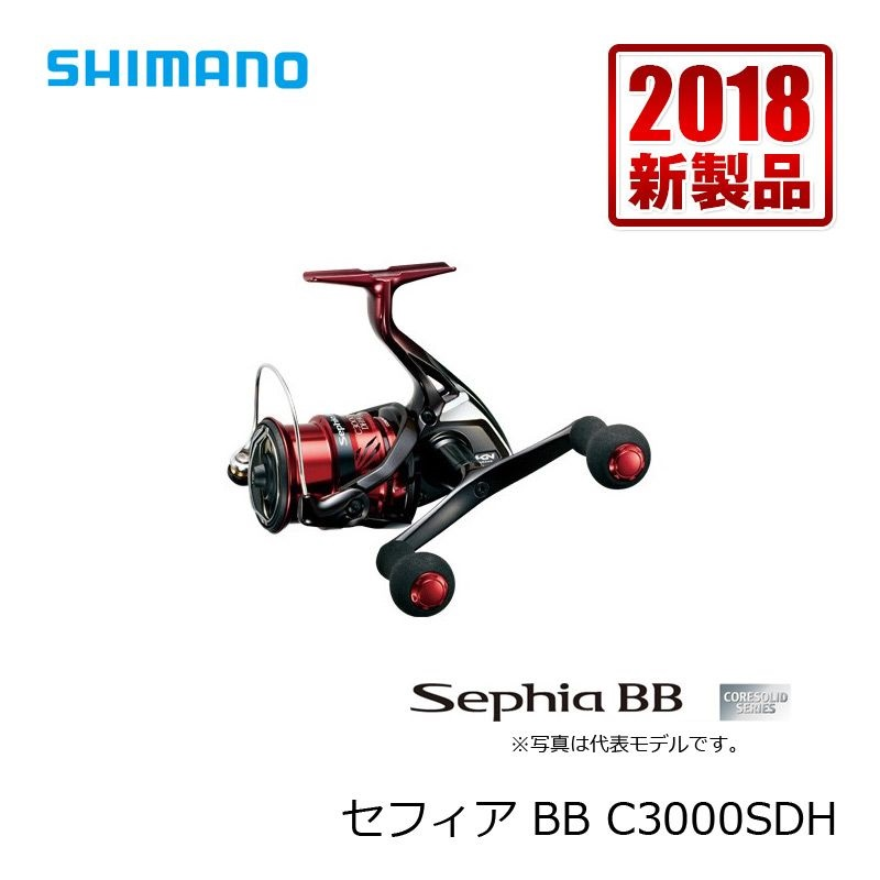 シマノ(Shimano) 18 セフィア BB C3000SDH (スピニングリール シマノ(Shimano) エギング)