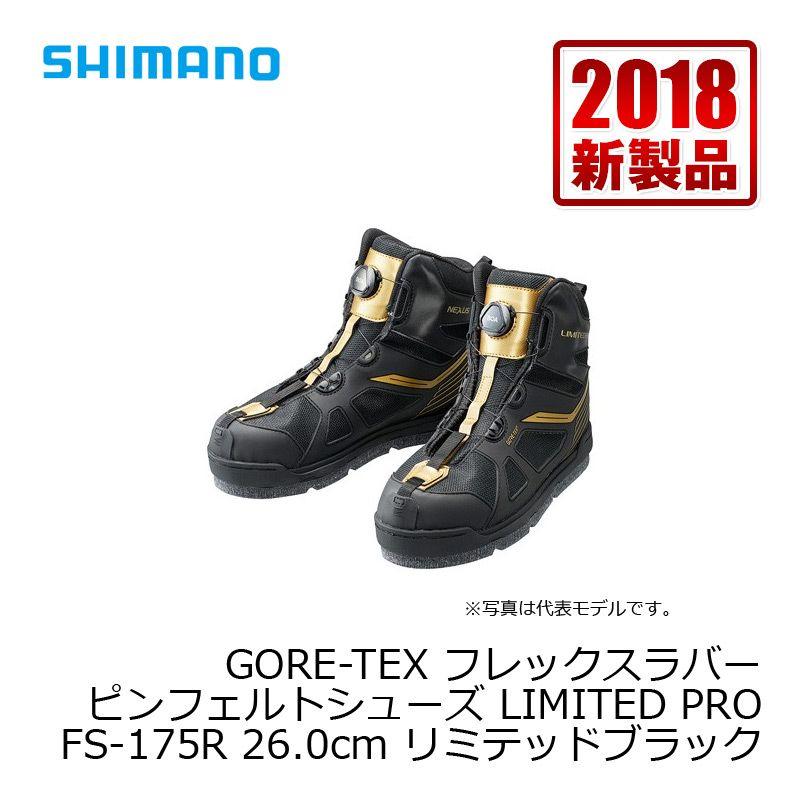 シマノ(Shimano) FS-175R ゴアテックス フレックスラバーピンフェルトシューズ LIMITED PRO 26.0cm リミテッドブラック / 磯釣り シューズ シマノ(Shimano) リミテッドプロ