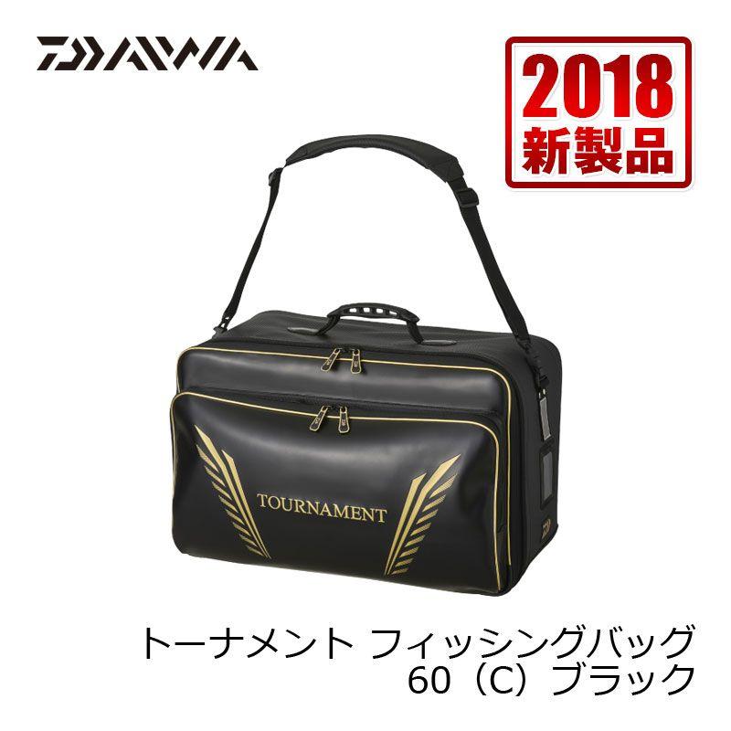 ダイワ(Daiwa) トーナメント フィッシングバッグ 60(C) ブラック / バッグ ダイワ(Daiwa) トーナメント