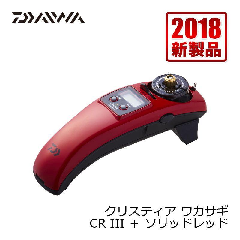 ダイワ(Daiwa) クリスティア ワカサギ CR3+ ソリッドレッド / ワカサギ リール 電動