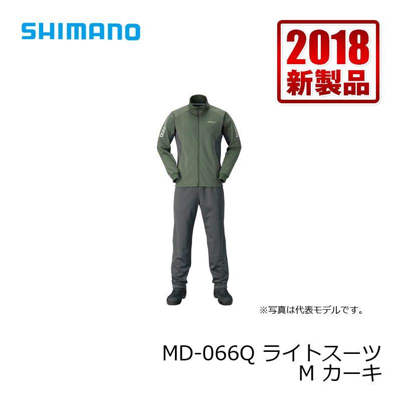 シマノ(Shimano) MD-066Q ライトスーツ カーキ M / 防寒 インナー 釣り