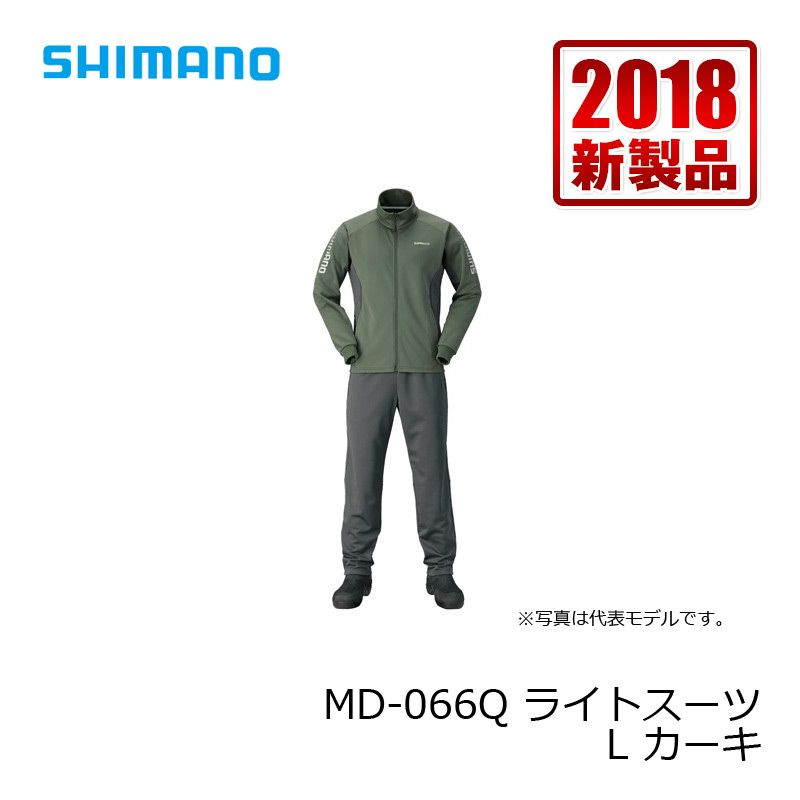 シマノ(Shimano) MD-066Q ライトスーツ カーキ L / 防寒 インナー 釣り