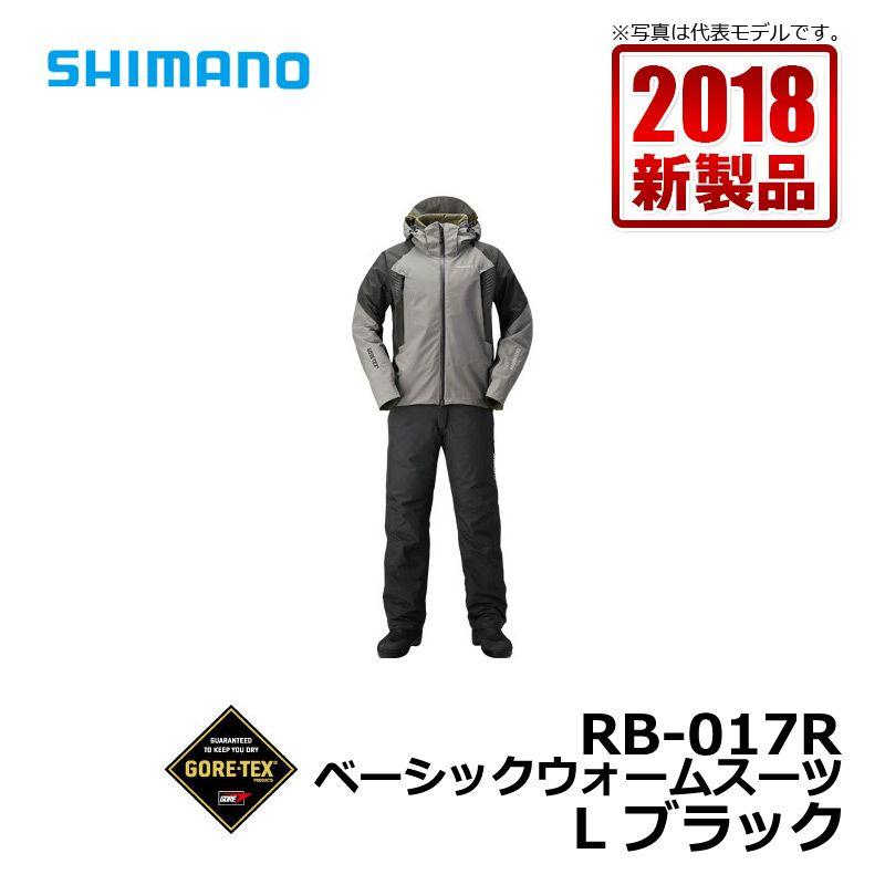 シマノ(Shimano) RB-017R GORE-TEX ベーシックウォームスーツ ブラック L / 釣り 防寒着 上下セット ゴアテックス