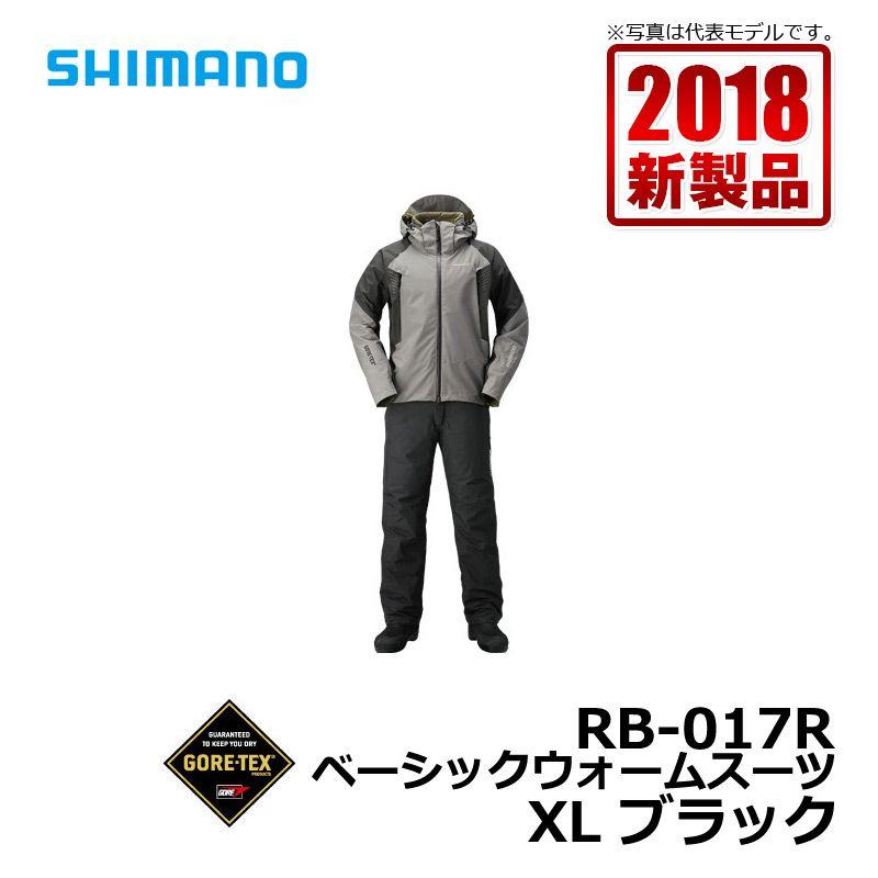 大注目 シマノ(Shimano) 釣り RB-017R GORE-TEX GORE-TEX ベーシックウォームスーツ ブラック ゴアテックス XL/ 釣り 防寒着 上下セット ゴアテックス, The Black Market:ed041dd5 --- dpedrov.com.pt
