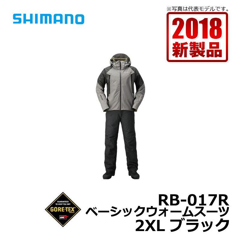 シマノ RB-017R GORE-TEX ベーシックウォームスーツ ブラック 2XL / 釣り 防寒着 上下セット ゴアテックス