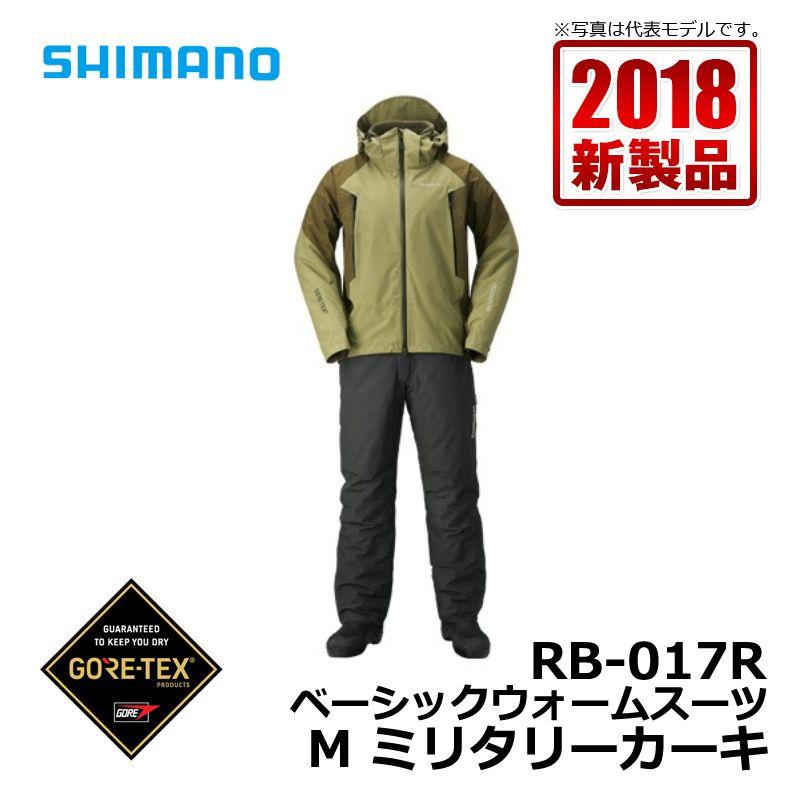 シマノ RB-017R GORE-TEX ベーシックウォームスーツ ミニタリーカーキ M / 釣り 防寒着 上下セット ゴアテックス