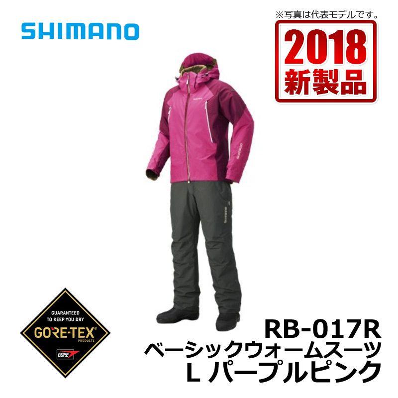 シマノ RB-017R GORE-TEX ベーシックウォームスーツ パープルピンク L / 釣り 防寒着 上下セット ゴアテックス
