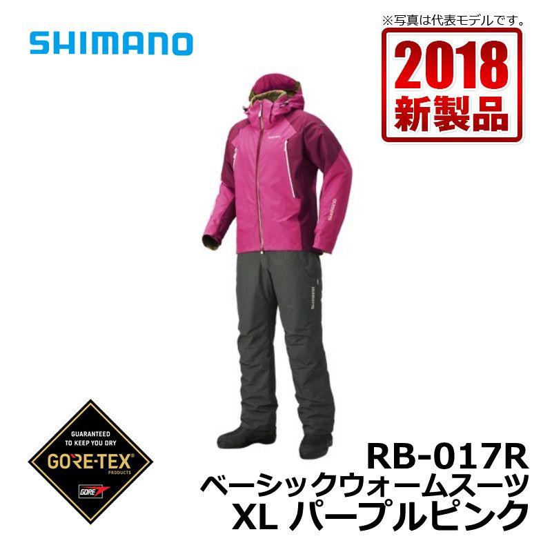 【お買い物マラソン】 シマノ(Shimano) RB-017R GORE-TEX ベーシックウォームスーツ パープルピンク XL / 釣り 防寒着 上下セット ゴアテックス