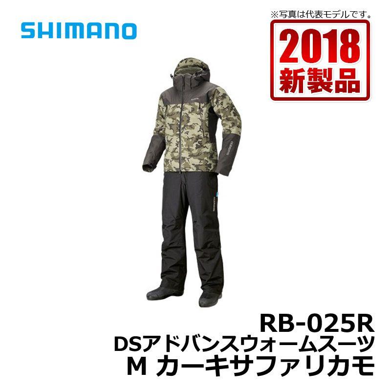 シマノ(Shimano) RB-025R DSアドバンスウォームスーツ カーキサファリカモ M / 釣り 防寒着 上下セット