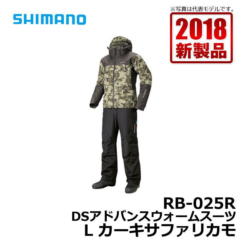 シマノ(Shimano) RB-025R DSアドバンスウォームスーツ カーキサファリカモ L / 釣り 防寒着 上下セット