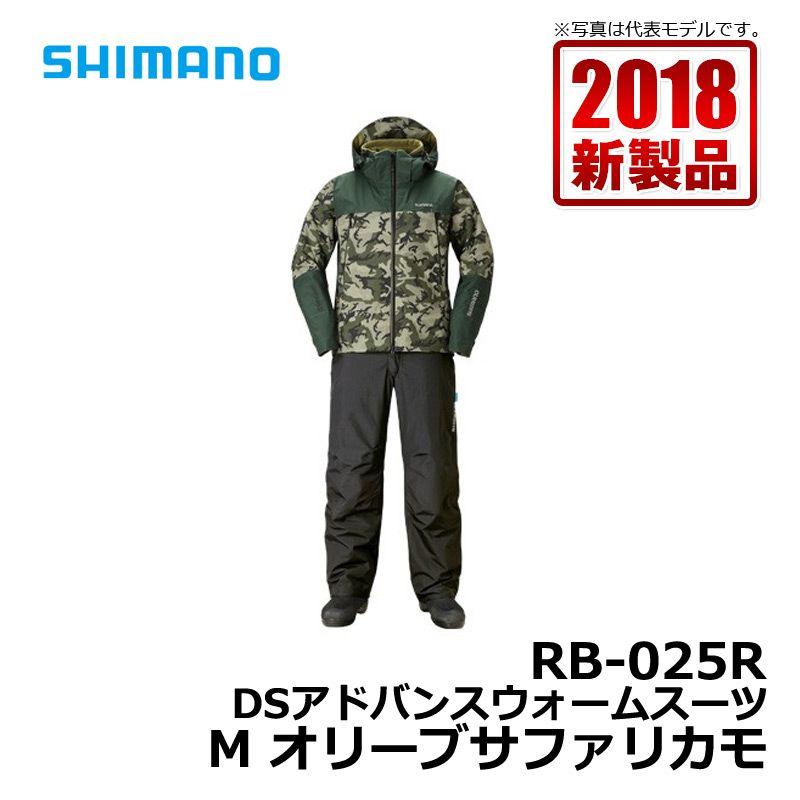 【お買い物マラソン】 シマノ(Shimano) RB-025R DSアドバンスウォームスーツ オリーブサファリカモ M / 釣り 防寒着 上下セット