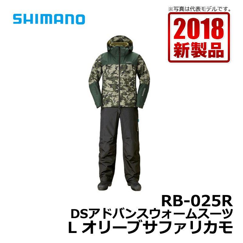 【お買い物マラソン ポイント最大44倍】 シマノ(Shimano) RB-025R DSアドバンスウォームスーツ オリーブサファリカモ L / 釣り 防寒着 上下セット