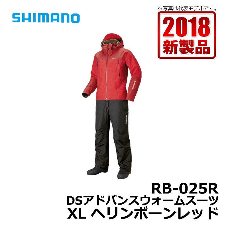 シマノ(Shimano) RB-025R DSアドバンスウォームスーツ ヘリンボーンレッド XL / 釣り 防寒着 上下セット