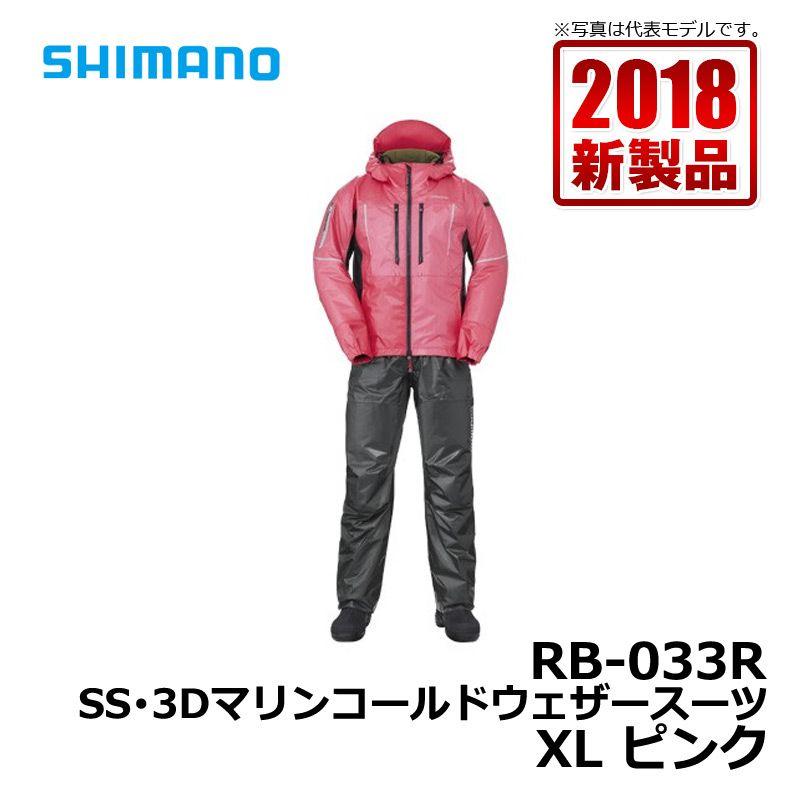 シマノ(Shimano) RB-033R SS・3Dマリンコールド ウェザースーツ ピンク XL / 釣り 防寒着 上下セット 船釣り
