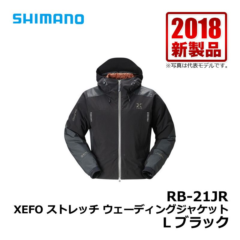 シマノ(Shimano) RB-21JR XEFO・ストレッチウェーディングジャケット ブラック L / 防寒 ジャケット 釣り