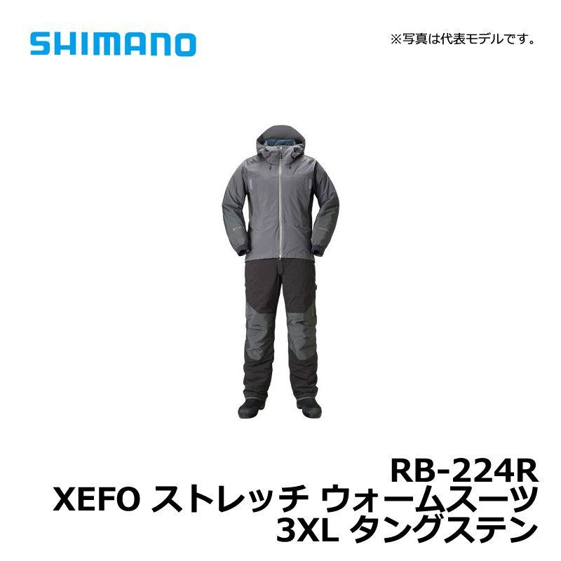 シマノ(Shimano) RB-224R XEFO・ストレッチウォームスーツ タングステン 3XL / 釣り 防寒着 上下セット