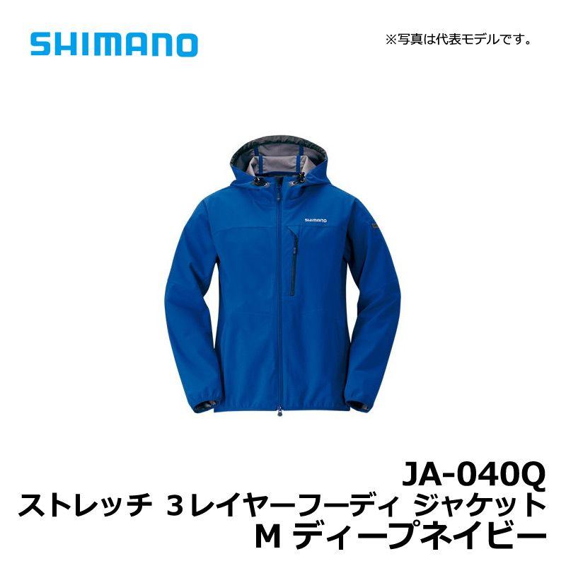 シマノ JA-040Q ストレッチ 3レイヤーフーディ ジャケット M ディープネイビー / 防寒 ジャケット 釣り