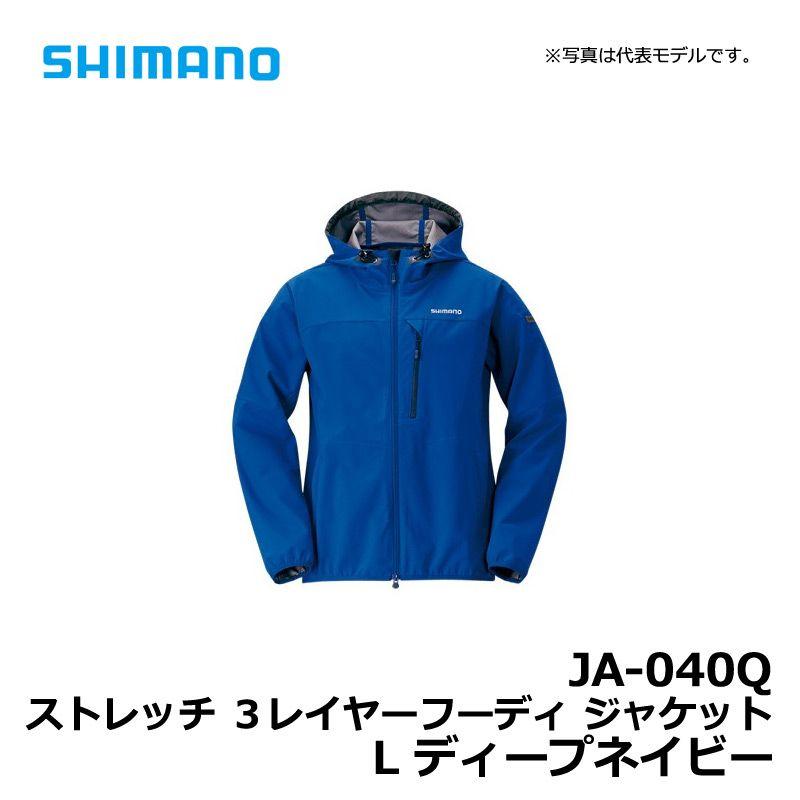 シマノ(Shimano) JA-040Q ストレッチ 3レイヤーフーディ ジャケット L ディープネイビー / 防寒 ジャケット 釣り