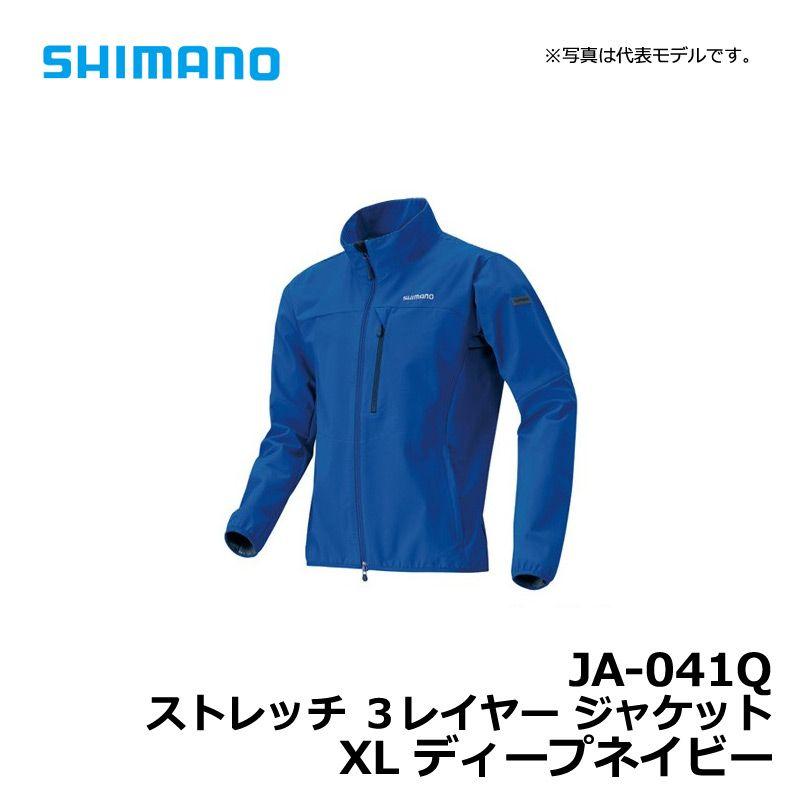 シマノ JA-041Q ストレッチ 3レイヤー ジャケット XL ディープネイビー / 防寒 ジャケット 釣り