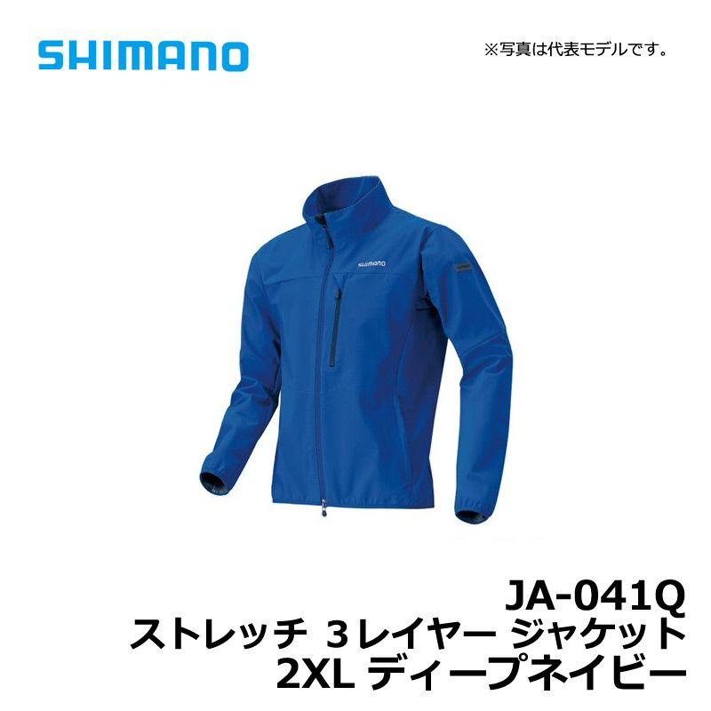 シマノ JA-041Q ストレッチ 3レイヤー ジャケット 2XL ディープネイビー / 防寒 ジャケット 釣り