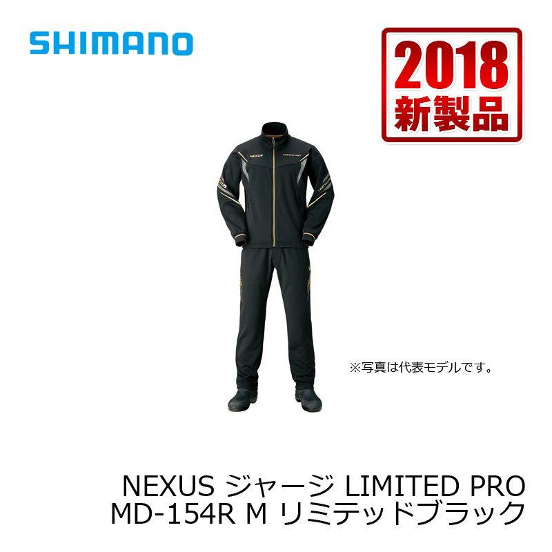 シマノ(Shimano) MD-154R NEXUS・ジャージ LIMITED PRO LTDブラック M / 防寒 インナー 釣り リミテッド