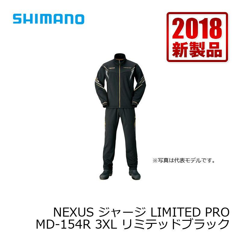シマノ(Shimano) MD-154R NEXUS・ジャージ LIMITED PRO LTDブラック 3XL / 防寒 インナー 釣り リミテッド
