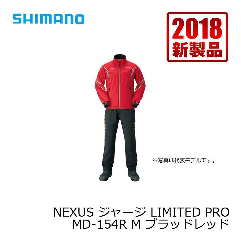 【お買い物マラソン】 シマノ(Shimano) MD-154R NEXUS・ジャージ LIMITED PRO ブラッドレッド M / 防寒 インナー 釣り リミテッド