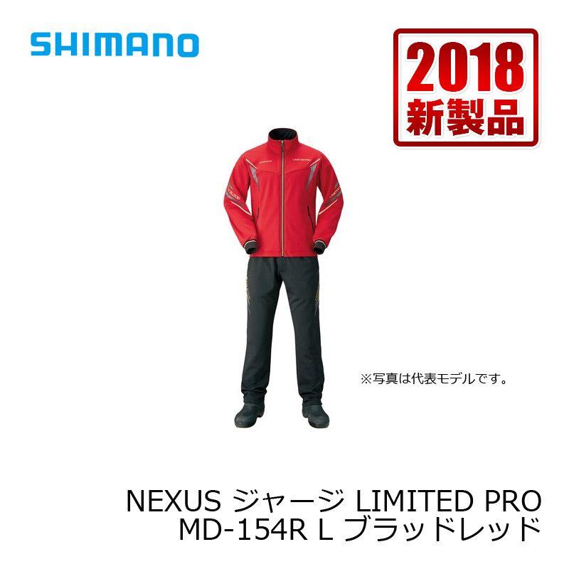 シマノ(Shimano) MD-154R NEXUS・ジャージ LIMITED PRO ブラッドレッド L / 防寒 インナー 釣り リミテッド
