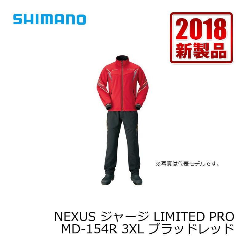 シマノ(Shimano) MD-154R NEXUS・ジャージ LIMITED PRO ブラッドレッド 3XL / 防寒 インナー 釣り リミテッド