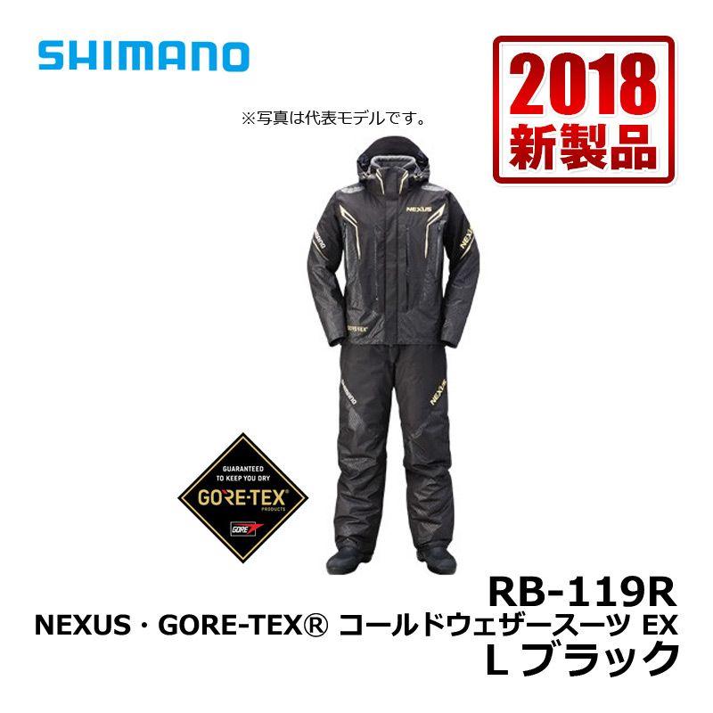 シマノ(Shimano) RB-119R NEXUS・GORE-TEX コールドウェザースーツ  ブラック L / 釣り 防寒着 上下セット ゴアテックス