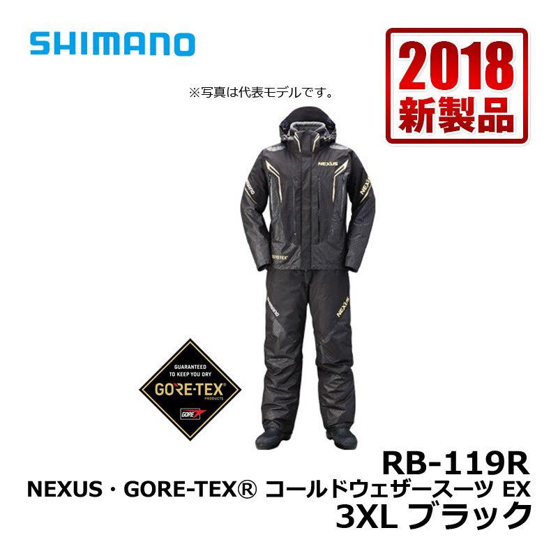 シマノ(Shimano) RB-119R NEXUS・GORE-TEX コールドウェザースーツ  ブラック 3XL / 釣り 防寒着 上下セット ゴアテックス
