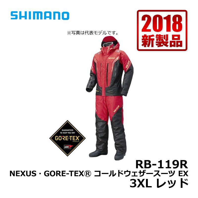 シマノ(Shimano) RB-119R NEXUS・GORE-TEX コールドウェザースーツ  レッド 3XL / 釣り 防寒着 上下セット ゴアテックス