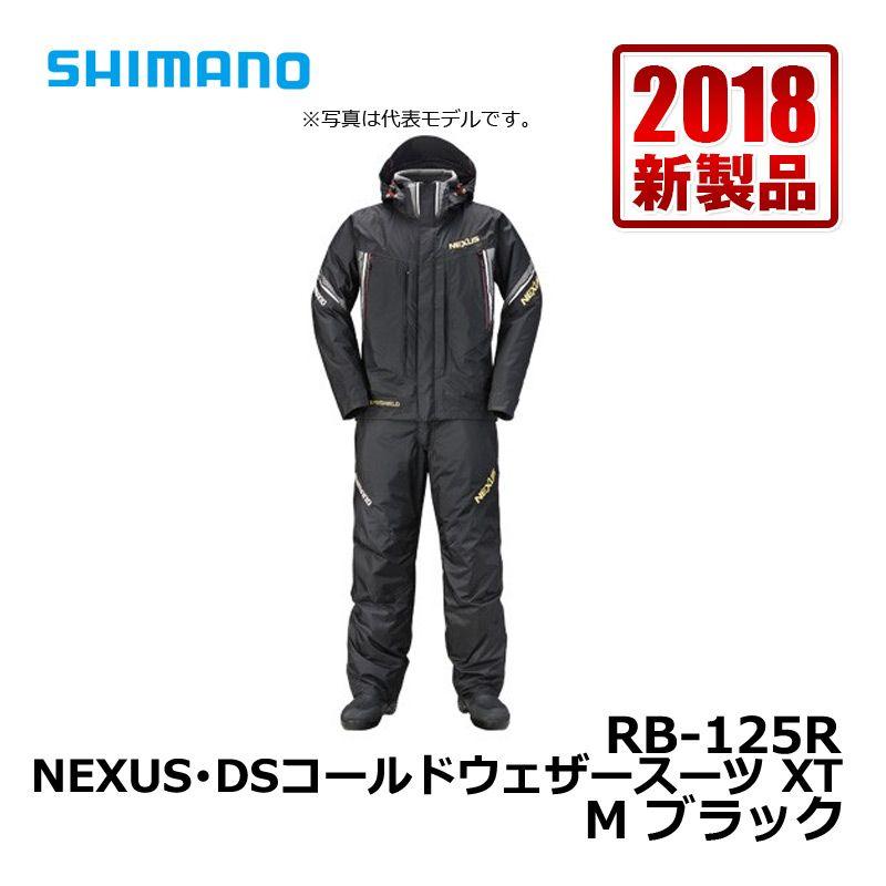 シマノ(Shimano) RB-125R NEXUS・DSコールドウェザースーツ XT ブラック M / 釣り 防寒着 上下セット