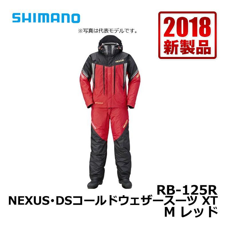 シマノ RB-125R NEXUS・DSコールドウェザースーツ XT レッド M / 釣り 防寒着 上下セット