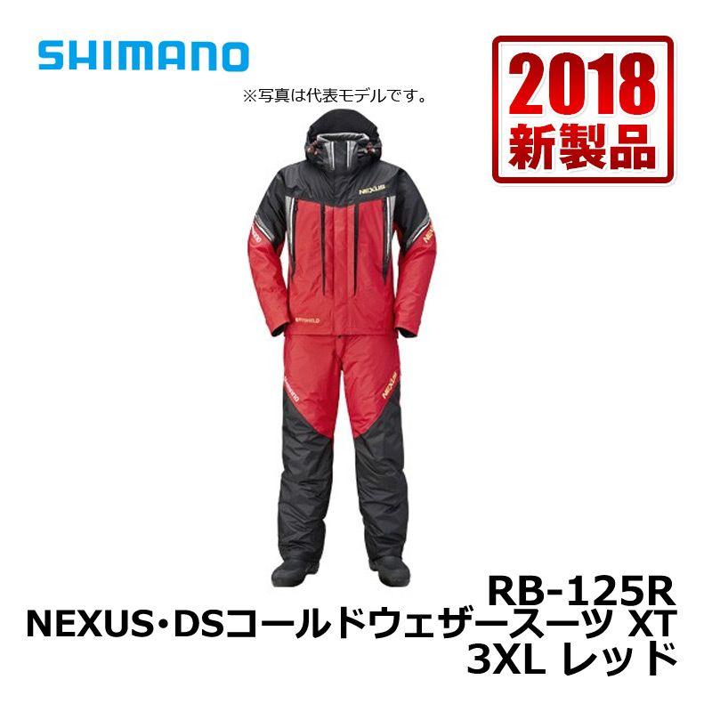 2018新入荷 シマノ(Shimano) RB-125R NEXUS・DSコールドウェザースーツ XT XT レッド 3XL// 釣り 3XL 防寒着 上下セット, 東成なまこや:e880dbd1 --- supercanaltv.zonalivresh.dominiotemporario.com