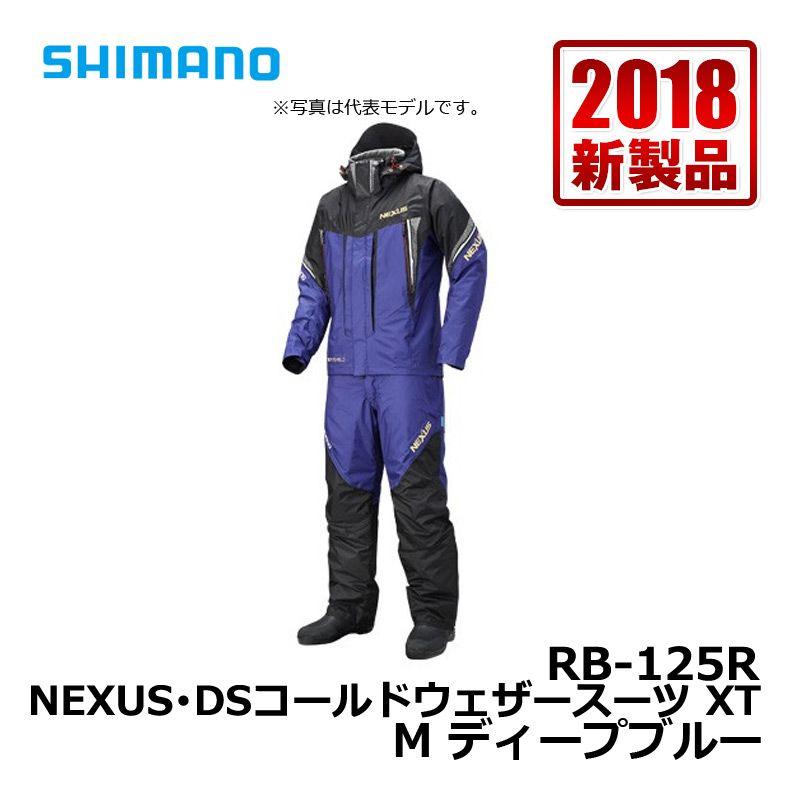 【スーパーセール】 シマノ RB-125R NEXUS・DSコールドウェザースーツ XT ディープブルー M / 釣り 防寒着 上下セット【スーパーセール特価】