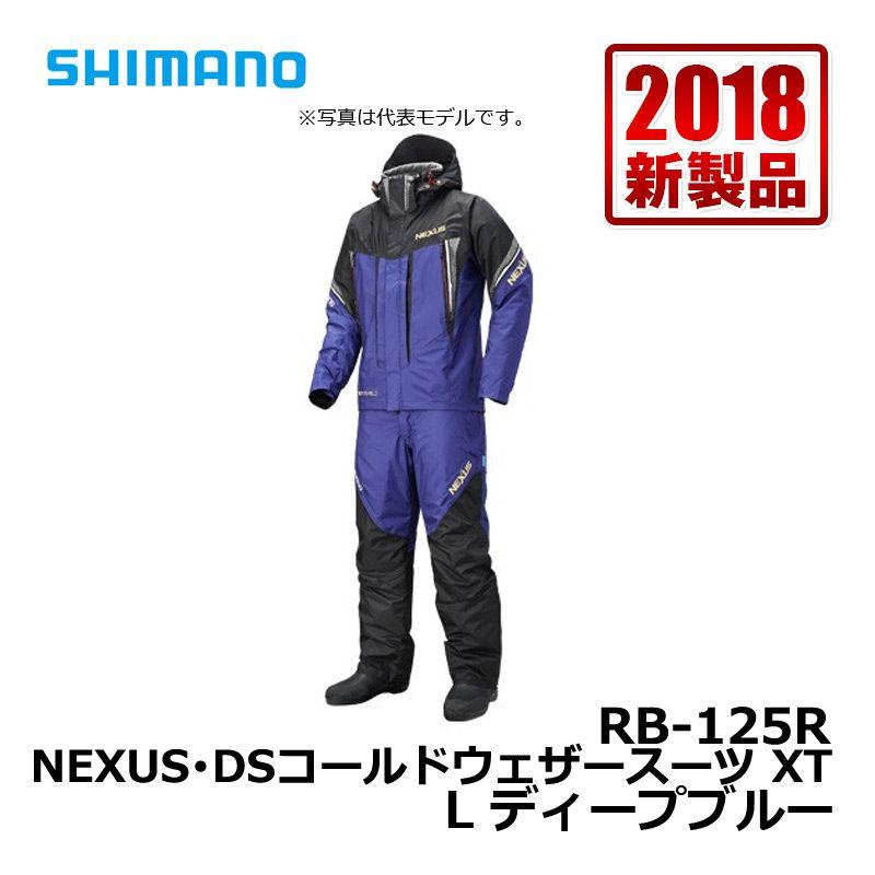 【スーパーセール】 シマノ RB-125R NEXUS・DSコールドウェザースーツ XT ディープブルー L / 釣り 防寒着 上下セット【スーパーセール特価】