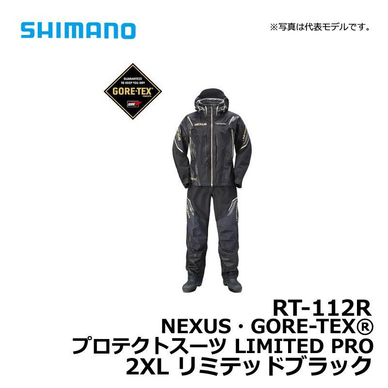 シマノ(Shimano) RT-112R NEXUS・GORE-TEX プロテクトスーツ LIMITED PRO LTDブラック 2XL / 釣り 防寒着 上下セット ゴアテックス