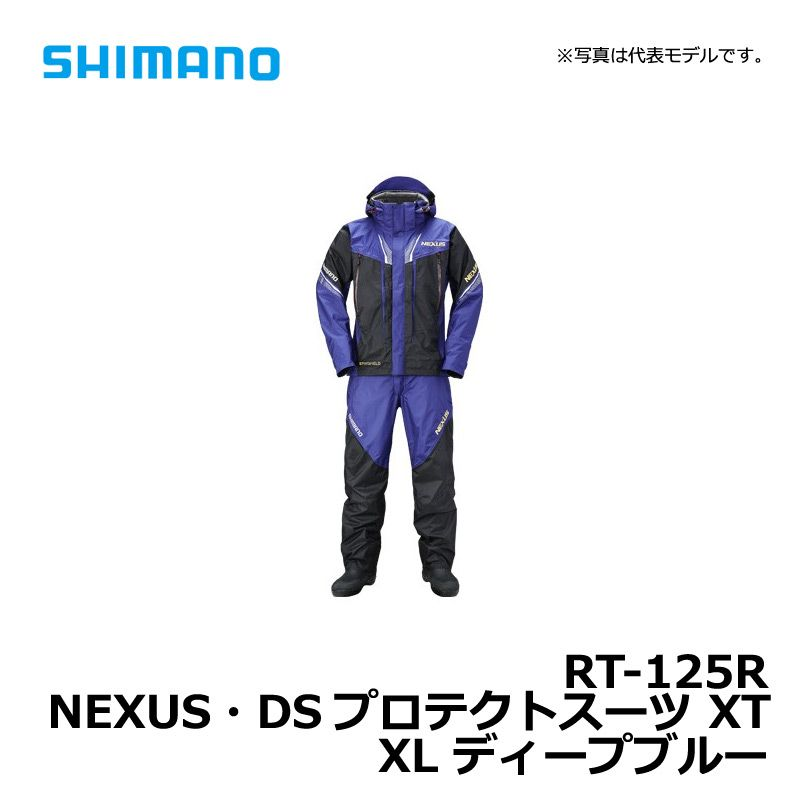 【スーパーセール】 シマノ RT-125R NEXUS・DSプロテクトスーツ XT ディープブルー XL / 釣り 防寒着 上下セット【スーパーセール特価】