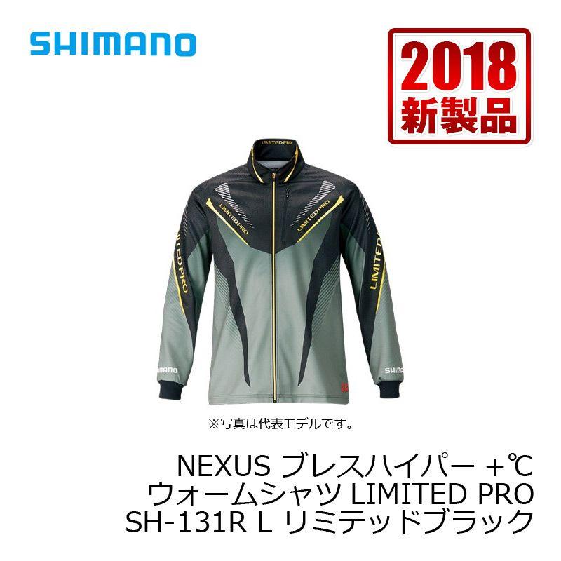 シマノ(Shimano) SH-131R NEXUS・ブレスハイパー+℃ ウォームシャツ LIMITED PRO LTDブラック L / 防寒 長袖 シャツ 釣り リミテッド