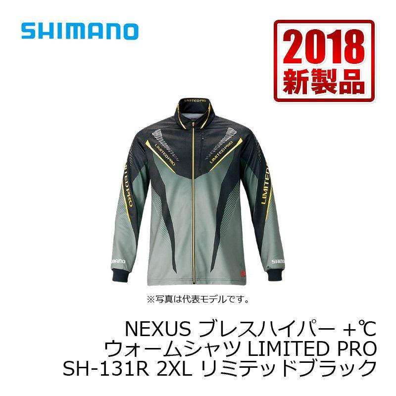 【お買い物マラソン】 シマノ(Shimano) SH-131R NEXUS・ブレスハイパー+℃ ウォームシャツ LIMITED PRO LTDブラック 2XL / 防寒 長袖 シャツ 釣り リミテッド