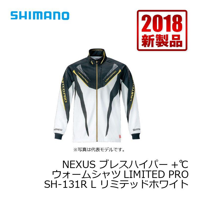 シマノ(Shimano) SH-131R NEXUS・ブレスハイパー+℃ ウォームシャツ LIMITED PRO リミテッドホワイト L / 防寒 長袖 シャツ 釣り リミテッド