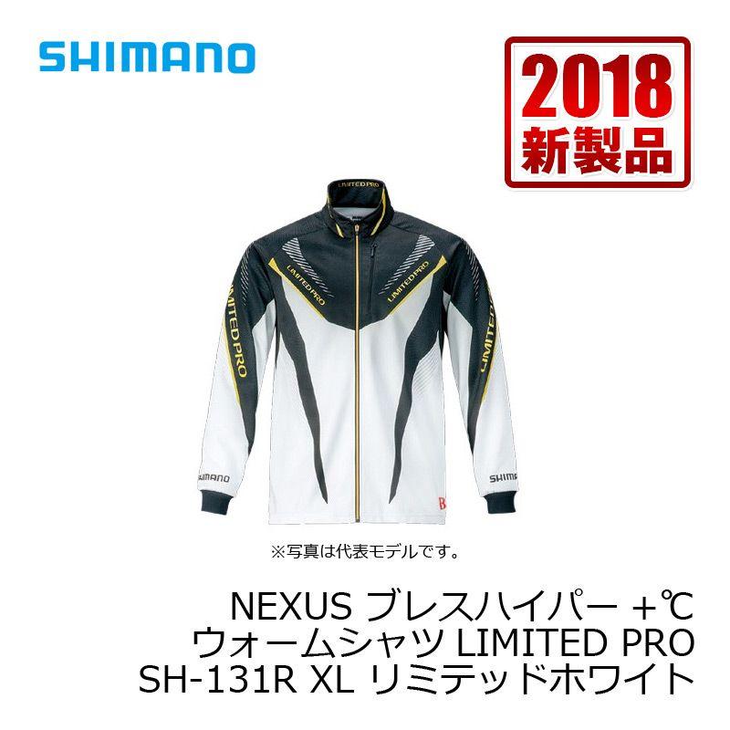 シマノ(Shimano) SH-131R NEXUS・ブレスハイパー+℃ ウォームシャツ LIMITED PRO リミテッドホワイト XL / 防寒 長袖 シャツ 釣り リミテッド