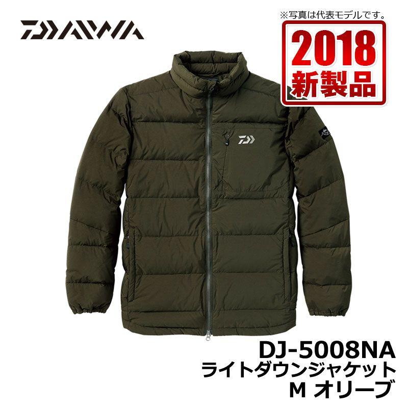 ダイワ DJ-5008NA ライトダウンジャケット オリーブ M / 釣り 防寒 ダウン ジャケット