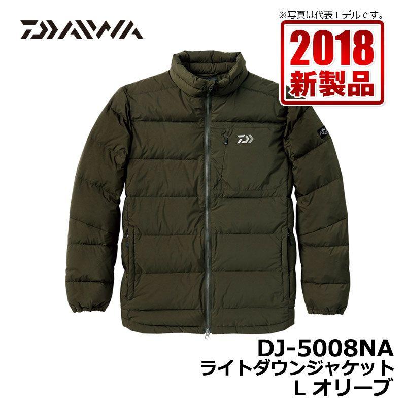 【お買い物マラソン】 ダイワ DJ-5008NA ライトダウンジャケット オリーブ L / 釣り 防寒 ダウン ジャケット