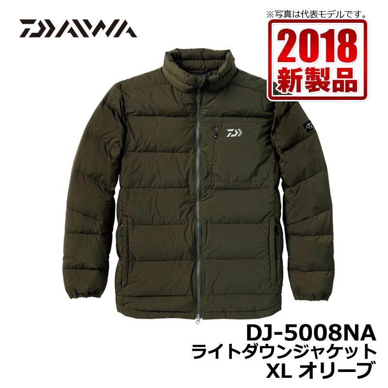 ダイワ DJ-5008NA ライトダウンジャケット オリーブ XL / 釣り 防寒 ダウン ジャケット