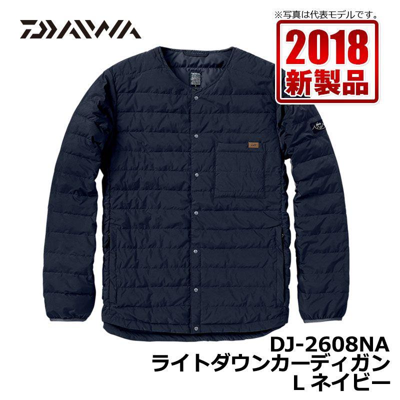 ダイワ DJ-2608NA ライトダウンカーディガン ネイビー L / 釣り 防寒 ダウン ジャケット