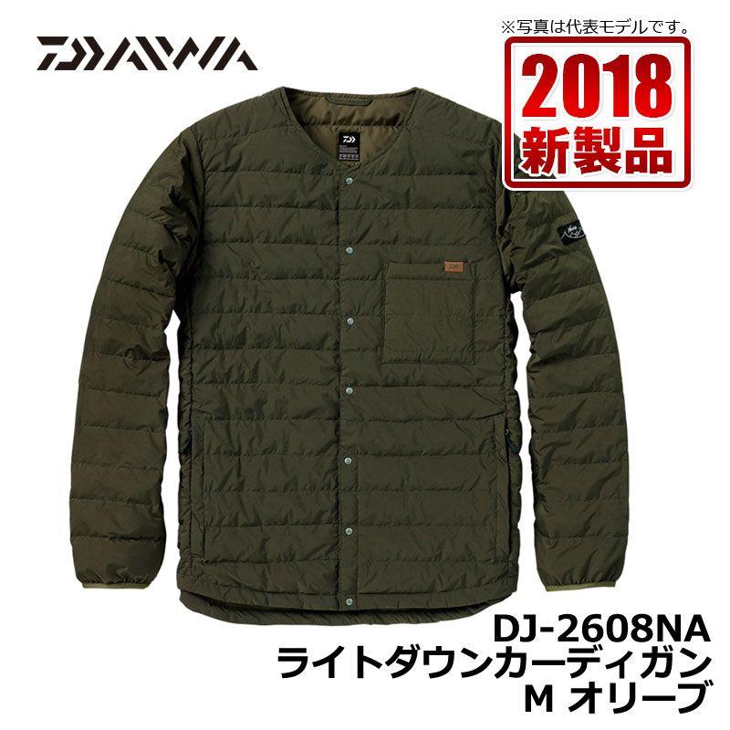 ダイワ DJ-2608NA ライトダウンカーディガン オリーブ M / 釣り 防寒 ダウン ジャケット